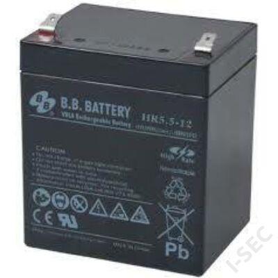 APC 12V 5Ah akkumulátor