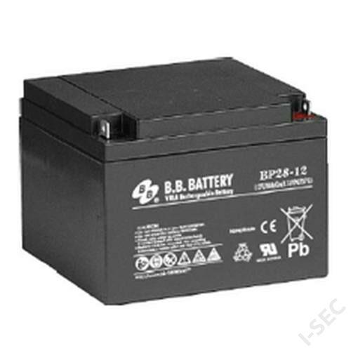 BB akkumulátor 12V, 28Ah