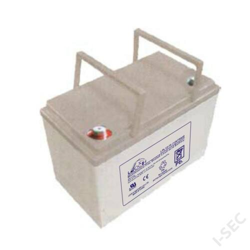 APC 12V akkumulátor, 75Ah